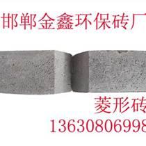 邯鄲菱形磚|邯鄲菱形磚做工精致,金鑫環保磚廠