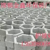 邯鄲水泥磚|邯鄲水泥轉做工精致-金鑫面包磚廠