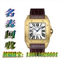西城區收卡地亞手表 西城區回收名表