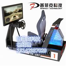 黃浦區普菲克vr賽車銷售廠家直銷