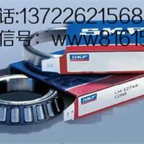 天津回收數控刀具數控刀片天津回收軸承絲錐銑刀13722621568