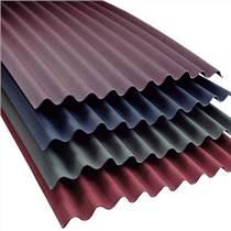 屋面瓦彩色波形瀝青瓦