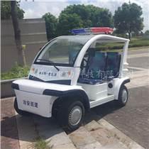 河南郑州4座电动巡逻治安车观光车厂家