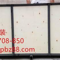 济南其他木质包装供应行业领先