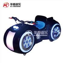 太子摩托電動車