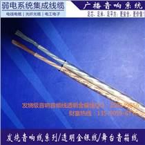 深圳訊道/AXD200高傳真音響線供應原裝現貨