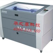 廣州激光大師精密激光切割機供應