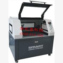 廣州激光大師不干膠模切機銷售安全可靠