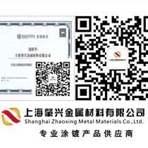 宁夏上海宝钢孔雀蓝彩涂板