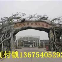 戈江区哪里专业制作假山假树生态园大门