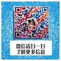 長沙零基礎短期PS AI CDR平面美工廣告設計班