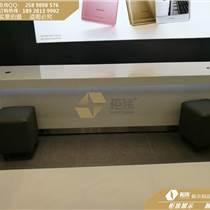 中山柜族華為3.0服務臺銷售廠家直銷