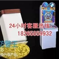 保单大小豹游戏机爆机码破解方法15610122870