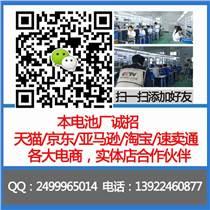 廠家批發適用于Bmobile手機電池AX530