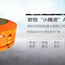 欧铠AGV车间物料配送小车智能仓储机器人厂家价格
