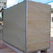 出口包裝箱免熏蒸托盤就到濟南永平木質包裝