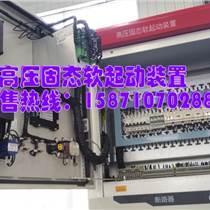 湖北忠東機電高壓電機電源柜供應廠家直銷