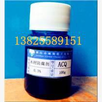供應ACQ木材防腐劑 環保木材防腐防蟲劑