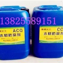 環保木材防腐劑 木材防蟲劑