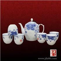 青花瓷茶具帶茶盤,景德鎮陶瓷茶具定做廠家