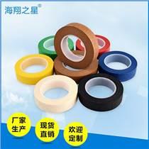 遮蔽捆扎用美紋紙膠帶價格優惠