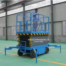 湖南齊岳機械主營移動式升降平臺,廠家直銷量大優惠