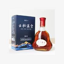 重庆优质男士养生保健酒云秘滇宝酒