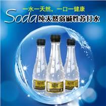 廣州蘇約克弱堿性飲用礦泉水蘇約克品牌招商直銷