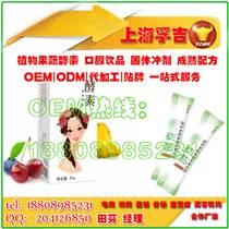 酵素粉灌裝OEM貼牌廠,各類女性酵素粉分裝代加工