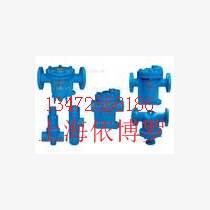 上海依博羅疏水閥選型介紹