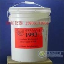 蘇州其他AATCC1993洗衣粉供應原裝現貨
