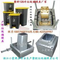 哪有80升注塑工業垃圾桶模具高效模具生產