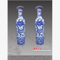 供应 精美陶瓷落地大花瓶 商务礼品 陶瓷logo礼品工艺品