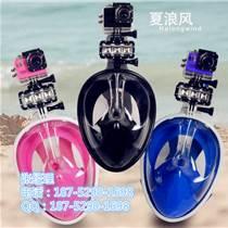 新款潛水硅膠全面罩 成人/兒童全干式潛水鏡  浮潛面罩