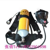 RHZKF-6.8/30消防正壓式空氣呼吸器