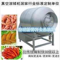 多功能肉類滾揉機機系列 高性能肉類滾揉機設備