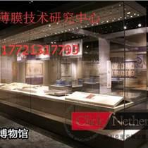 博物馆展览馆高透玻璃
