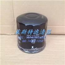 大興區KOMATSU/小松柴油濾清器 PC60-5 PC80-3 PC100-1柴油濾芯 600-3