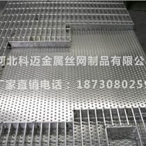石化复合钢格板_建材建筑钢格板【科迈】价格