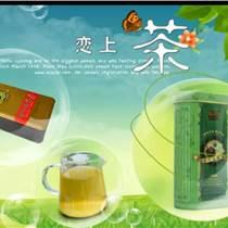 喝耶巴马黛茶对人体有什么益处马黛茶好处有那些?