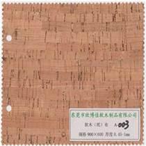 天然箱包材料軟木皮廠家直銷