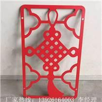 佛山鋁幕墻生產廠家供應型材方管焊接窗花 鏤空雕刻藝術造型屏風