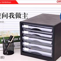 OfficeMate办公伙伴得力塑胶文件柜桌面资料柜抽屉档案柜