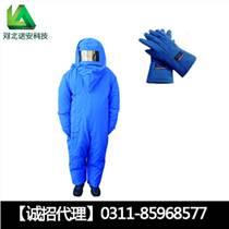 河北诺安液氮防护服