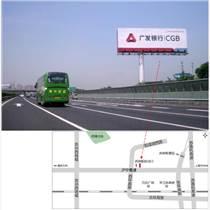 苏州昆山沪宁高速昆山广告牌高炮广告销售哪家比较好