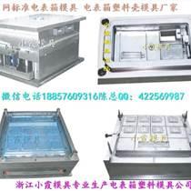 浙江驪威車汽車塑料模制造 儀表臺塑料模制造 儀表臺塑料模具制造