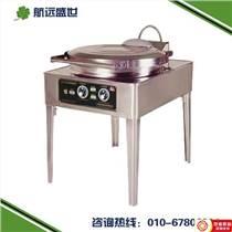 不銹鋼芝麻醬機 磨芝麻醬的機器 花生芝麻磨漿機 家用小型芝麻醬機