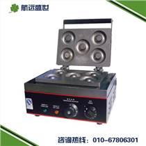燃氣甜甜圈機|電熱九孔香酥機|供應甜甜圈設備|商用臺式香酥機
