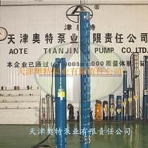池用熱水潛水泵,qjr熱水潛水泵,熱水深井潛水泵
