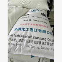 廣西廠家直銷供應片狀硫磺